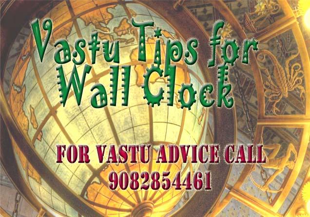 Vastu Rules for Wall Clock as Per Vastu Shastra